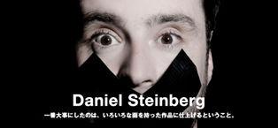 Dani steinberg wedding